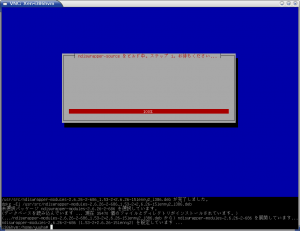 screenshot-vnc-xen-i386hvm-4