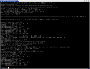 screenshot-vnc-xen-i386hvm-5