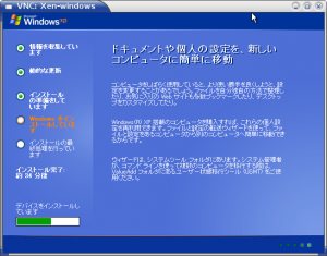 screenshot-vnc-xen-windows-11
