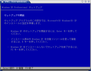 screenshot-vnc-xen-windows